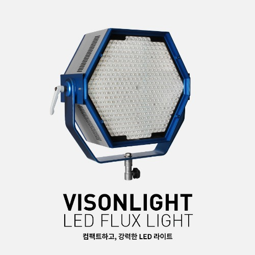VISONLIGHT - LED FLUX LIGHT 200W