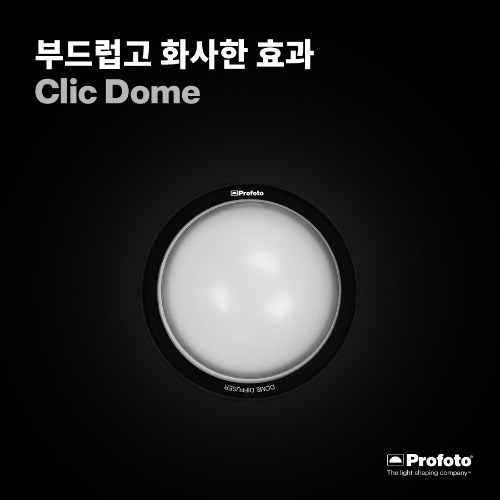 Clic Dome Product