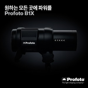 PROFOTO 프로포토(정품) OCF B1X 500AirTTL Location Kit/Power Camera Flash